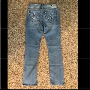 Silver Joga Jeans